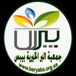 عبداللطيف صالح الزهراني
