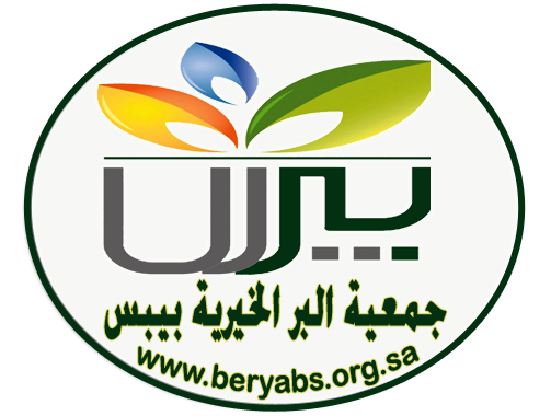 عبدالرحمن علي محمد الغامدي
