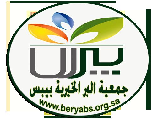 بدر احمد علي الغامدي